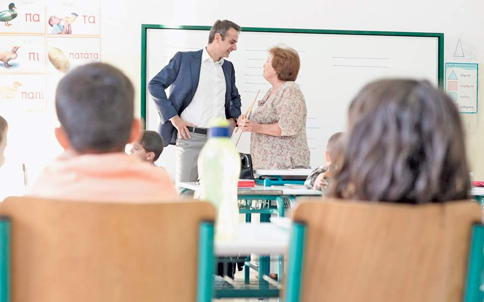 Αριστεία, στήριξη από Μητσοτάκη σε δημόσια σχολεία