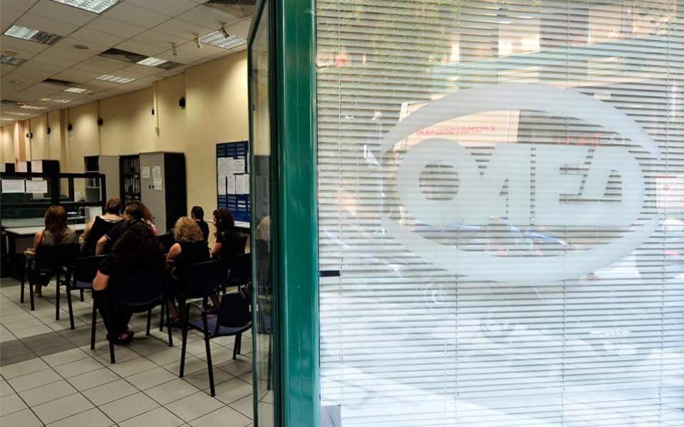 Κομισιόν: Επιλογή της ελληνικής κυβέρνησης τα επιδόματα που καταργήθηκαν