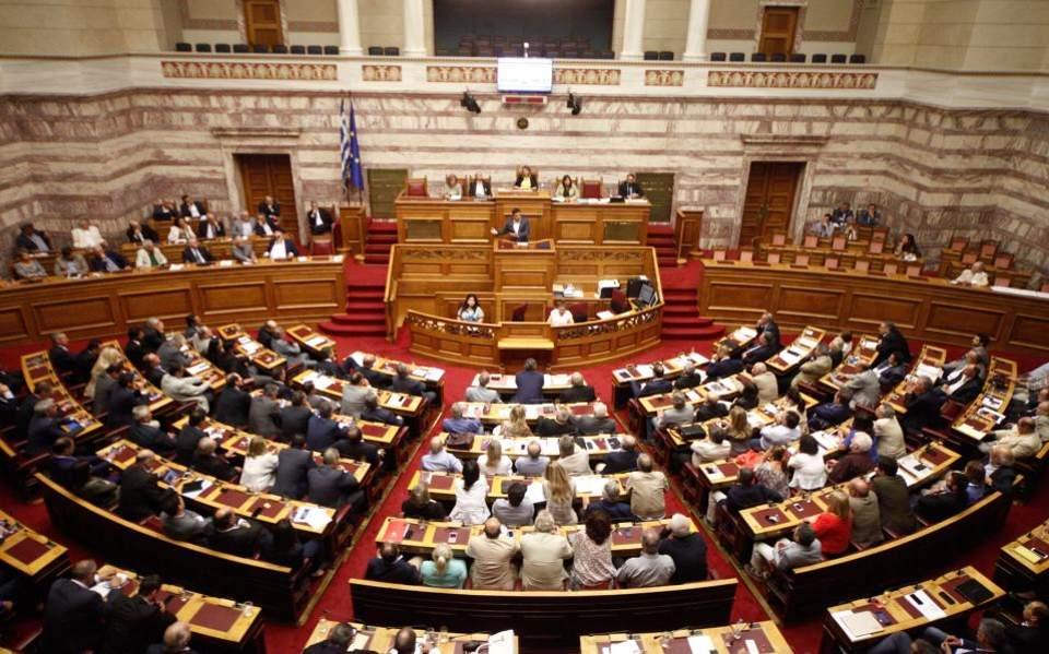 Ψηφίστηκε επί της αρχής το νομοσχέδιο για την αναγνώριση ταυτότητας φύλου