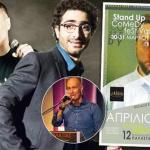 Stand up comedy: Οι κορυφαίοι της Ελλάδας πάνε… πλατεία!