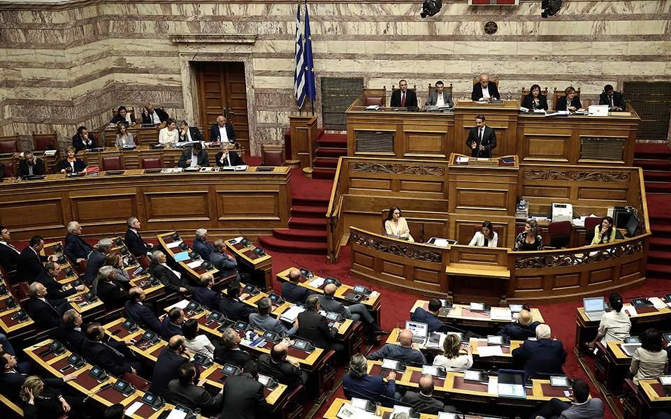 Βουλή: Ξαφνικό θέμα με ψήφο Ελλήνων εξωτερικού - Πιέσεις  Μητσοτάκη και ασαφείς δεσμεύσεις Τσίπρα