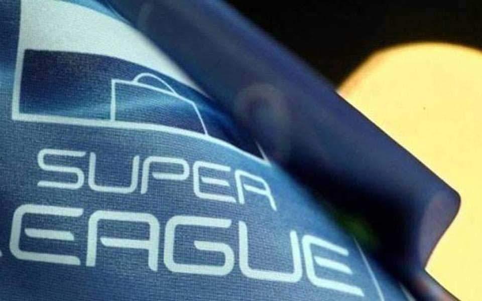 Προκήρυξη διαγωνισμών για barcode σε εφημερίδες και VAR στη Super League 1