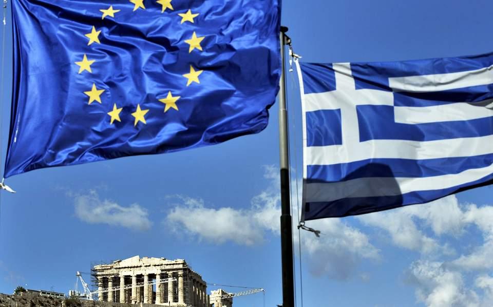 «Δεν συνιστούν καλή επένδυση η Ελλάδα και τα ομόλογά της»