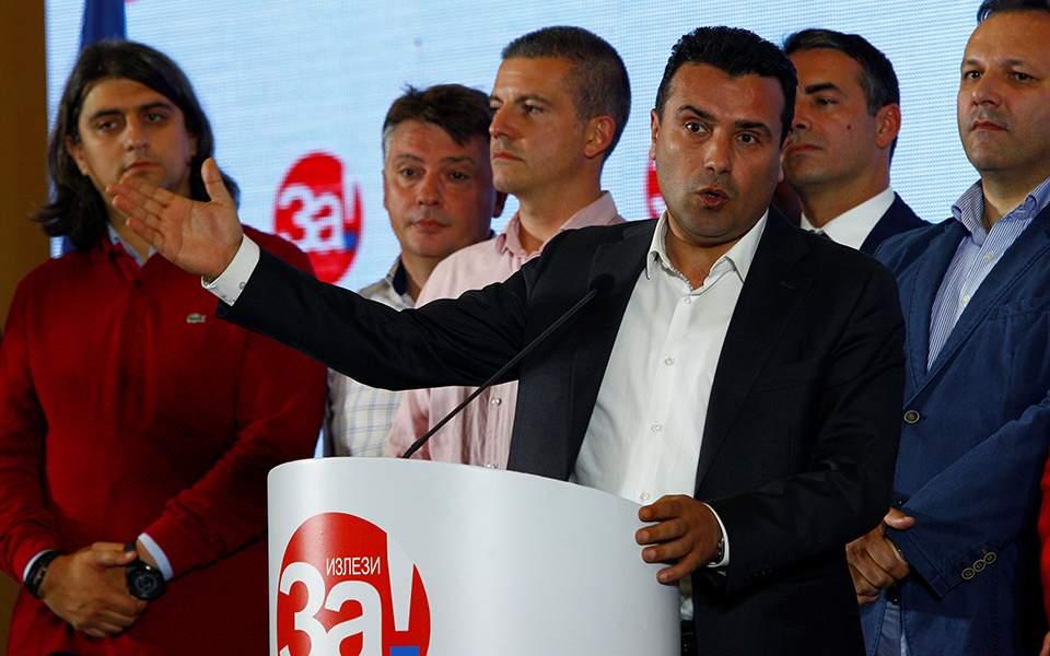 Ζάεφ: Να μην παίζουμε παιχνίδια με την «Μακεδονία» μας