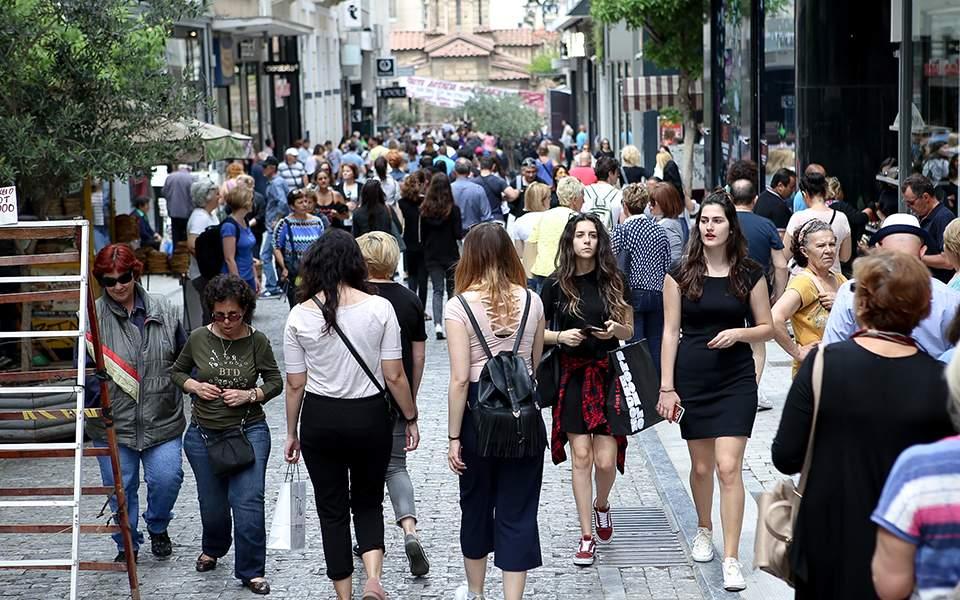 «Καμπανάκι» για το δημογραφικό και την παραγωγικότητα