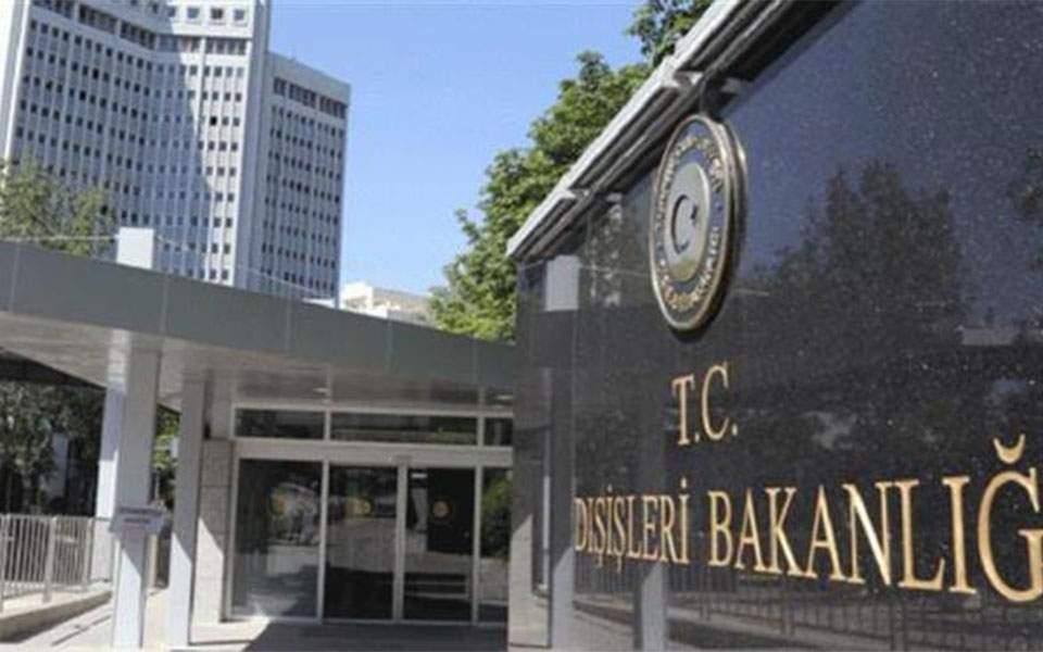 Απάντηση τουρκικού ΥΠΕΞ στην Αθήνα για τις παραβιάσεις