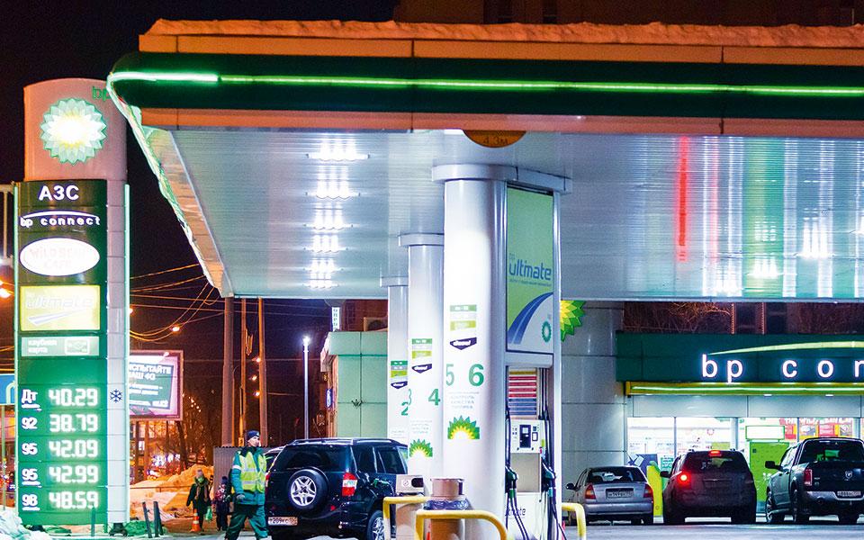 Ο πετρελαϊκός κολοσσός της ΒΡ «διαφημίζει» και τις πωλήσεις καφέ