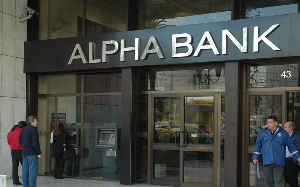 Τέσσερα funds διεκδικούν τo Galaxy της Alpha Bank