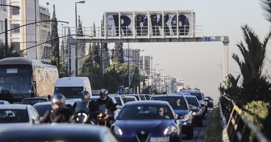 Κατά 24,9% μειώθηκαν οι άδειες κυκλοφορίας αυτοκινήτων το εννεάμηνο