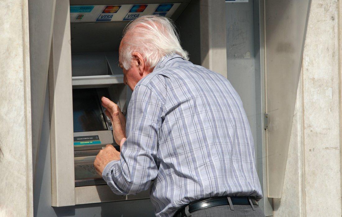Στα 734,27 ευρώ η μέση κύρια σύνταξη τον Φεβρουάριο – News.gr