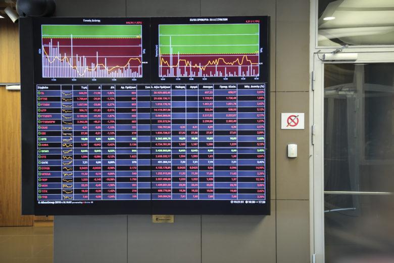 Με πτώση 0,25% έκλεισε το Χρηματιστήριο – News.gr