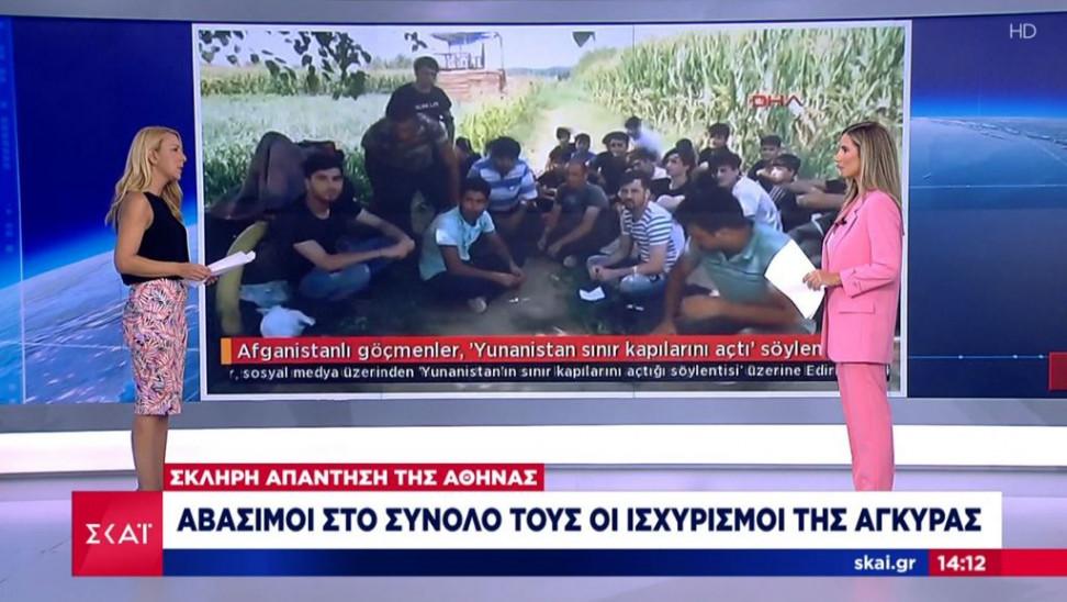 Σκληρή απάντηση Αθήνας σε Ακάρ: Απορρίπτουμε αβάσιμους ισχυρισμούς στο σύνολό τους