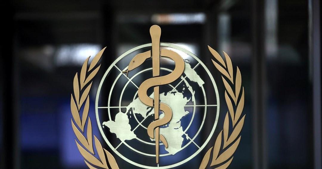 Δράσεις για την προστασία των εργαζομένων στον τομέα της υγείας ζητά ο ΠΟΥ